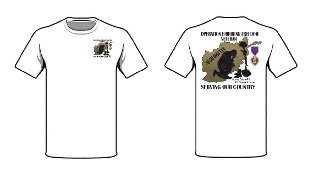 T shirt Soldiers Cross Afghanistan